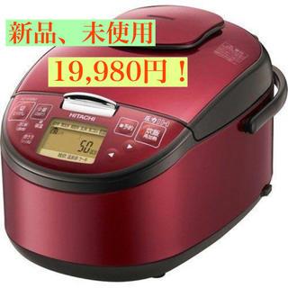 日立 - 新品、未使用HITACHI 日立 圧力IH炊飯器RZ-H10BJ(R) 5.5合
