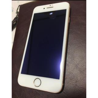 Apple - iPhone 8  SIMフリー おまけ付 バッテリー88%