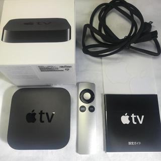 Apple - Apple TV アップルテレビ 第3世代 動作良好