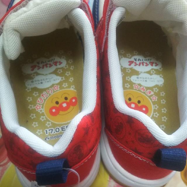 アンパンマン(アンパンマン)のアンパンマン靴17㎝ キッズ/ベビー/マタニティのキッズ靴/シューズ(15cm~)(スニーカー)の商品写真