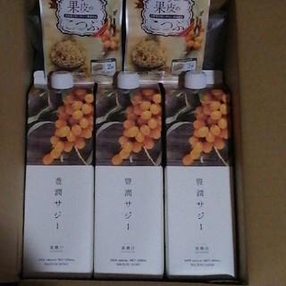 新品未開封☆フィネス*豊潤サジー黃酸汁 紙パックタイプ+果実こつぶ1袋