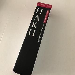 ハク(H.A.K)の資生堂 HAKU メラノフォーカス 3D レフィル 45g(美容液)