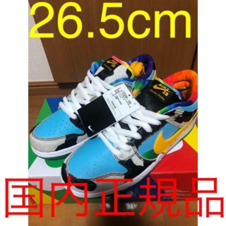 26.5 BEN JERRY'S NIKE SB DUNK LOW PRO QS(スニーカー)