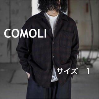COMOLI - COMOLI コモリ ◆ 新品 ウールチェック オープンカラーシャツ ブラウン