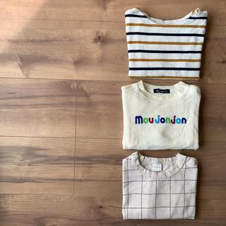 フタフタ(futafuta)の長袖Tシャツ 3点セット 80size(Tシャツ)