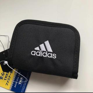 アディダス(adidas)の新品⭐️adidas 二つ折り財布(財布)