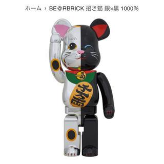 メディコムトイ(MEDICOM TOY)のBE@RBRICK 招き猫 銀×黒 1000% (その他)