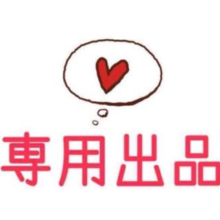 ミラオーウェン(Mila Owen)のhuutan♡様専用❗️(ロングコート)