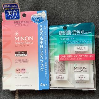 ミノン(MINON)のMINON アミノモイスト うるうる美白ミルクマスク(パック/フェイスマスク)