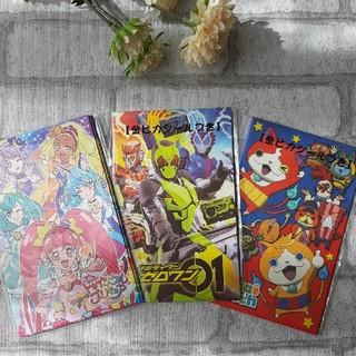 ショウワノート(ショウワノート)の☆新品☆ぽち袋/ゼロワン/プリキュア/妖怪ウォッチ(その他)