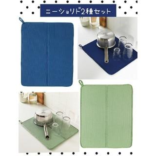 IKEA - イケア IKEA  NYSKLJD ニーショリド 水切りマット×2