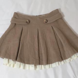Katie - katie WITCHHUNT スカート