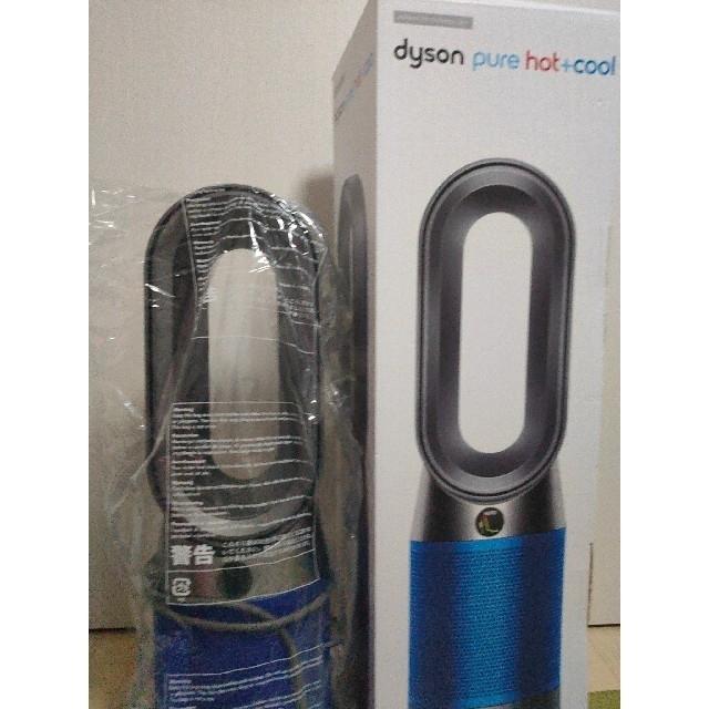 Dyson(ダイソン)のDyson pure hot+coolt スマホ/家電/カメラの冷暖房/空調(その他)の商品写真