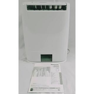 Panasonic - 【極美品】パナソニック 衣類乾燥除湿機 14畳 ブルー F-YZS60-A