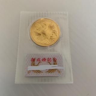 皇太子殿下御成婚記念硬貨 五万円