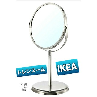 IKEA - IKEA♥️新品♥️イケア ミラー 卓上鏡お洒落 スタンドミラー⭐トレンスーム⭐