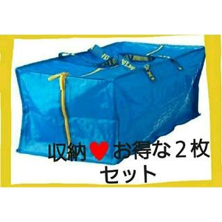 IKEA - 収納に便利♪IKEA エコ バック2枚セット イケア収納バッグトローリー 2枚