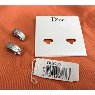ディオール(Dior)のDior 未使用 シルバー D68906(イヤリング)