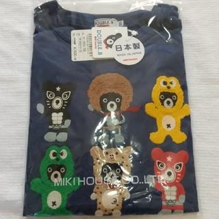 mikihouse - ミキハウスダブルBBくん着ぐるみロンT