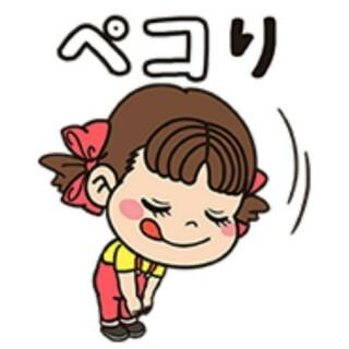 サンリオ - ペコちゃん スウェットパンツ 裏起毛【新品・タグ付き】
