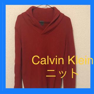 カルバンクライン(Calvin Klein)のCalvin Klein ニット(ニット/セーター)