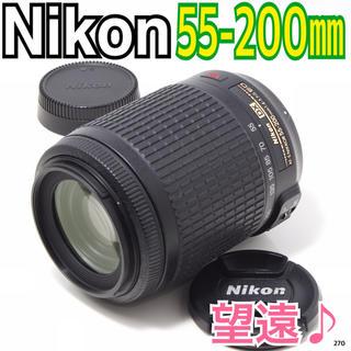 ニコン(Nikon)の✨大迫力の望遠レンズ✨ニコン Nikon AF-S DX VR 55-200mm(レンズ(ズーム))