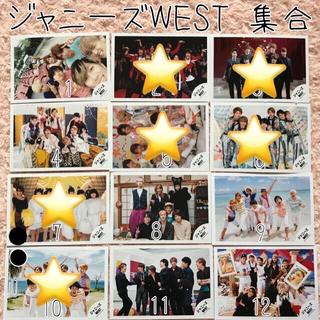 ジャニーズWEST - ①公式写真ジャニーズWEST♡全員集合バリハピbigshot 1-48