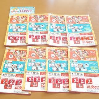 ヤマザキセイパン(山崎製パン)の10月25日迄値下げ 383円→300円 懸賞 ヤマザキ 10口(その他)