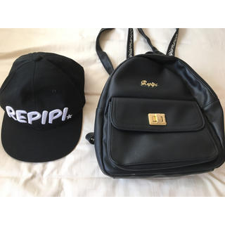 レピピアルマリオ(repipi armario)のレピピ リュック&帽子(リュックサック)