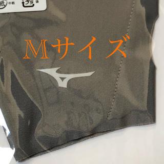 ミズノ(MIZUNO)のミズノ グレー Mサイズ(その他)