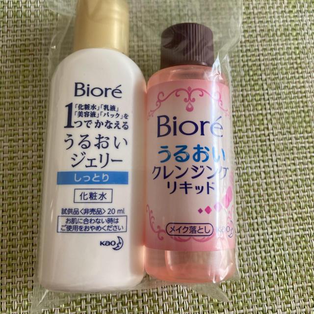 Biore(ビオレ)のビオレトライアルセット+おまけ コスメ/美容のキット/セット(サンプル/トライアルキット)の商品写真