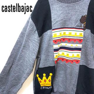 カステルバジャック(CASTELBAJAC)のカステルバジャック 【M】 ぬくぬくセーター♡ ゴルフ(ニット/セーター)