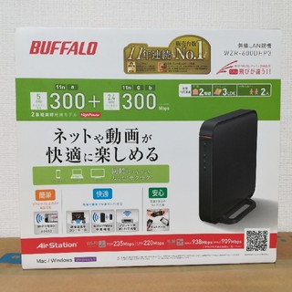 バッファロー(Buffalo)のWi-Fiルーター バッファロー(PC周辺機器)