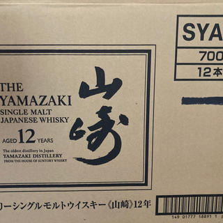 サントリー - 山崎12年 12本セット‼️