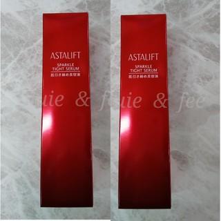 ASTALIFT - アスタリフト スパークルタイトセラム 50g×2本セット