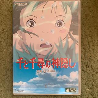 ジブリ - 千と千尋の神隠し DVD