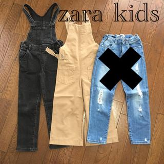 ザラキッズ(ZARA KIDS)のzara kids ザラキッズ  パンツ3セット122㎝(パンツ/スパッツ)