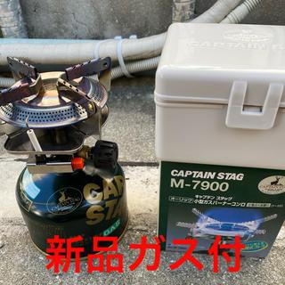 キャプテンスタッグ(CAPTAIN STAG)のCAPTAIN STAG 小型ガスバーナーコンロ(ストーブ/コンロ)