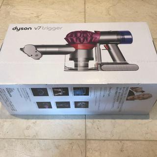 Dyson - 未開封❗️ Dyson V7 Trigger ハンディクリーナー