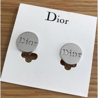 ディオール(Dior)のディオール Dior イヤリング D69240(イヤリング)