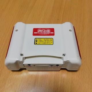 ゲームボーイアドバンス(ゲームボーイアドバンス)のアドファミ(携帯用ゲーム機本体)