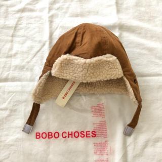 ボボチョース(bobo chose)のbobochoses 帽子(帽子)