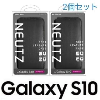 ELECOM - 【送料無料/2個セット】Galaxy S10 スマホケース エレコム