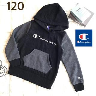 チャンピオン(Champion)の【120】チャンピオン ジャガード風 パーカー トレーナー 黒グレー(Tシャツ/カットソー)