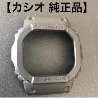 ジーショック(G-SHOCK)の【純正品】CASIO G-SHOCK DW-5600BB ベゼル(腕時計(デジタル))