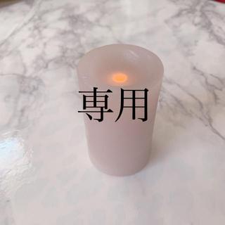 ムジルシリョウヒン(MUJI (無印良品))の無印 キャンドルライト(アロマ/キャンドル)