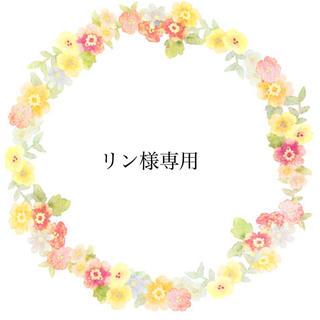 スム(su:m37°)のリン様専用(アイケア/アイクリーム)