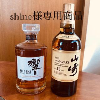 サントリー ウイスキー 山崎12年 響JAPANESE HARMONY セット