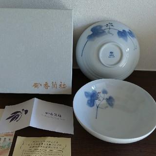 コウランシャ(香蘭社)の新品未使用 香蘭社 ペア 皿 2枚 セット(食器)