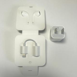 Apple - iPhone イヤホン 変換アダプタ 充電アダプタ 3点セット apple 純正